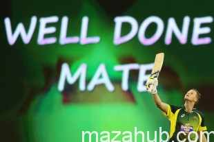 Australia vs South Africa 5th ODI