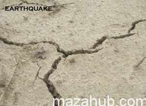 earthquake 2015
